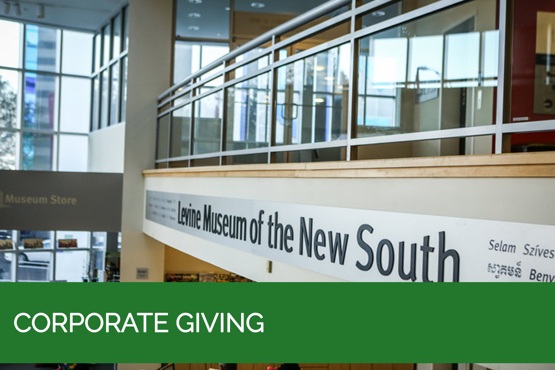 Consider Corporate Giving